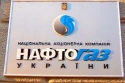 Принят закон о реорганизации «Нафтогаза»