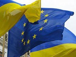 На саммите Украина-ЕС могут поднять вопрос о гомофобных законах Рады