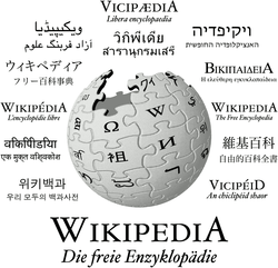 Русскоязычная Wikipedia на сутки прекратила работу в знак протеста