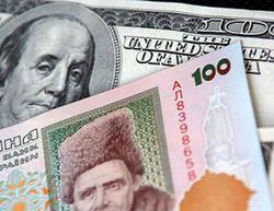 10%-й валютный сбор в Украине плюсы и минусы