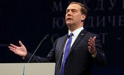 Премьер-министр России Медведев разрешил называть себя Димоном