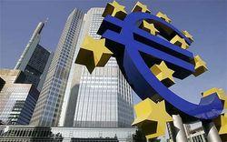 ЕЦБ для полноценного надзора за банками понадобятся дополнительные сотрудники