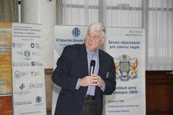 В Молдове проходит конференция по корпоративному управлению