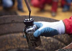 Индия сократит закупки иранской нефти
