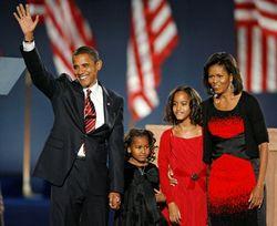 Барак Обама готов стать президентом США во второй раз