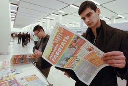 Какова численность безработных в Казахстане?