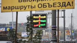 В Москве установят 247 табло с информацией о пробках