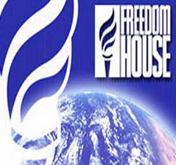 Украина по уровню свободы разделила места с Замбией и Южным Суданом