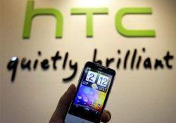 HTC Corp сообщила о сокращении прибыли на 98 процентов