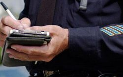 Замучила совесть: полицейский оштрафовал сам себя