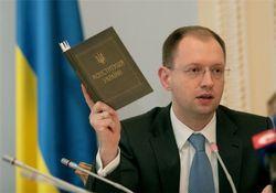 Верховная Рада не может рассматривать законопроект о приватизации ГТС, - Яценюк