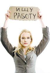 Половина украинцев не может найти работу из-за возраста