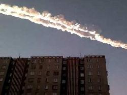 Первые выводы о Челябинском метеорите – он не опасен для людей