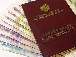 В России частным предпринимателям будут платить пенсию в 4 тысяч рублей