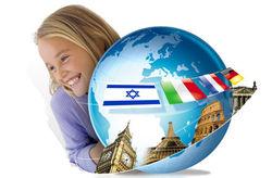 Уроки повышения образования нации: школьники будут учить два иностранных
