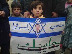 Израиль обеспокоен последствия свержения режима Асада в Сирии