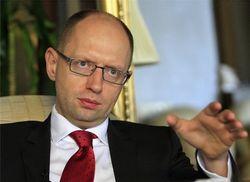 """Оппозиция готовит акцию неповиновения """"Вставай, Украина!"""""""