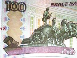 Курс российского рубля укрепился к евро, но продолжил снижение к японской иене и фунту стерлингов