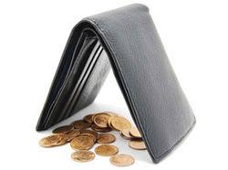 Каков размер средней зарплаты в Казахстане?