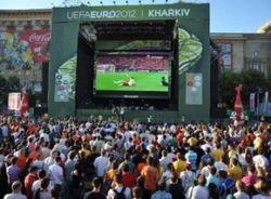 В фан-зоне Киева пройдет прямая трансляция матча Украина-Англия