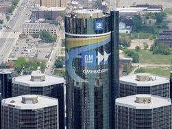 В австралийском подразделении General Motors будет сокращено как минимум 500 человек