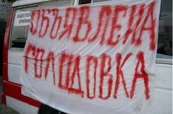 Львовские активисты пострадали от голодовки за Тимошенко