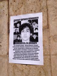 В Бишкеке появились листовки в поддержку Джохара Царнаева - уроки