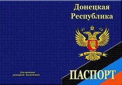 В Москве появилось посольство Донецкой республики