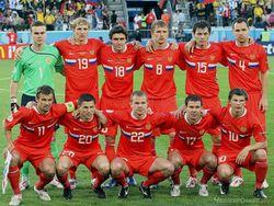 Сборная России осталась на 11-й позиции в рейтинге ФИФА