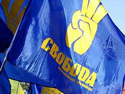 ВО «Свобода» требует отчёт от руководителей силовых органов Украины