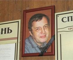 Дело обезглавленного судьи Трофимова расследовали неумело – МВД