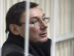 «Будет сидеть!» – сказал Апелляционный суд о больном Луценко