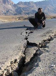 Землетрясение в Азербайджане привело к разрушениям