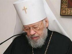 На праздник крещения Руси в Киев приедут посланники всех поместных церквей