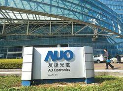 AU Optronics станет производителем дисплеев для iPad mini