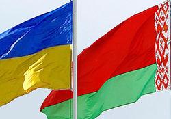 Украина и Беларусь достигли договоренности о минимизации ограничений в торговле