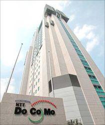Свою абонентскую базу наращивает японский мобильный оператор NTT DoCoMo