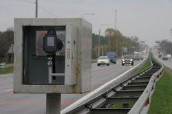 В Киеве ГАИ фиксирует скорость новым «Гарпуном»