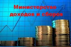 В Миндоходов назвали средний размер платежа налога на недвижимость