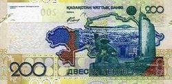 Курс тенге укрепляется к швейцарскому франку и японской иене, но снижается к евро