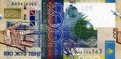 Курс тенге укрепляется к швейцарскому франку, но снижается к фунту и канадскому доллару