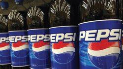 Подвела итоги четвёртого квартала компания PepsiCo