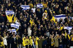 В Иерусалиме сожгли офис ФК Бейтар после покупки чеченских футболистов