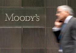Moody's: Беларусь находится в зоне риска