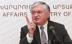Армения успешно развивает сотрудничество с Литвой