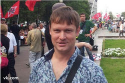 Эксперты: В похищении Развозжаева участвовали спецслужбы Украины