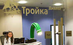 Тройку диалог переименуют в Sberbank Investment Banking