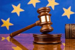По решению ЕСПЧ Киев выплатит рекордные 57 млн. евро компенсации