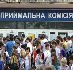 В Украине подано рекордное число заявлений в ВУЗы – свыше 126 тыс.