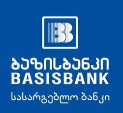 Китайская компания купит грузинский банк